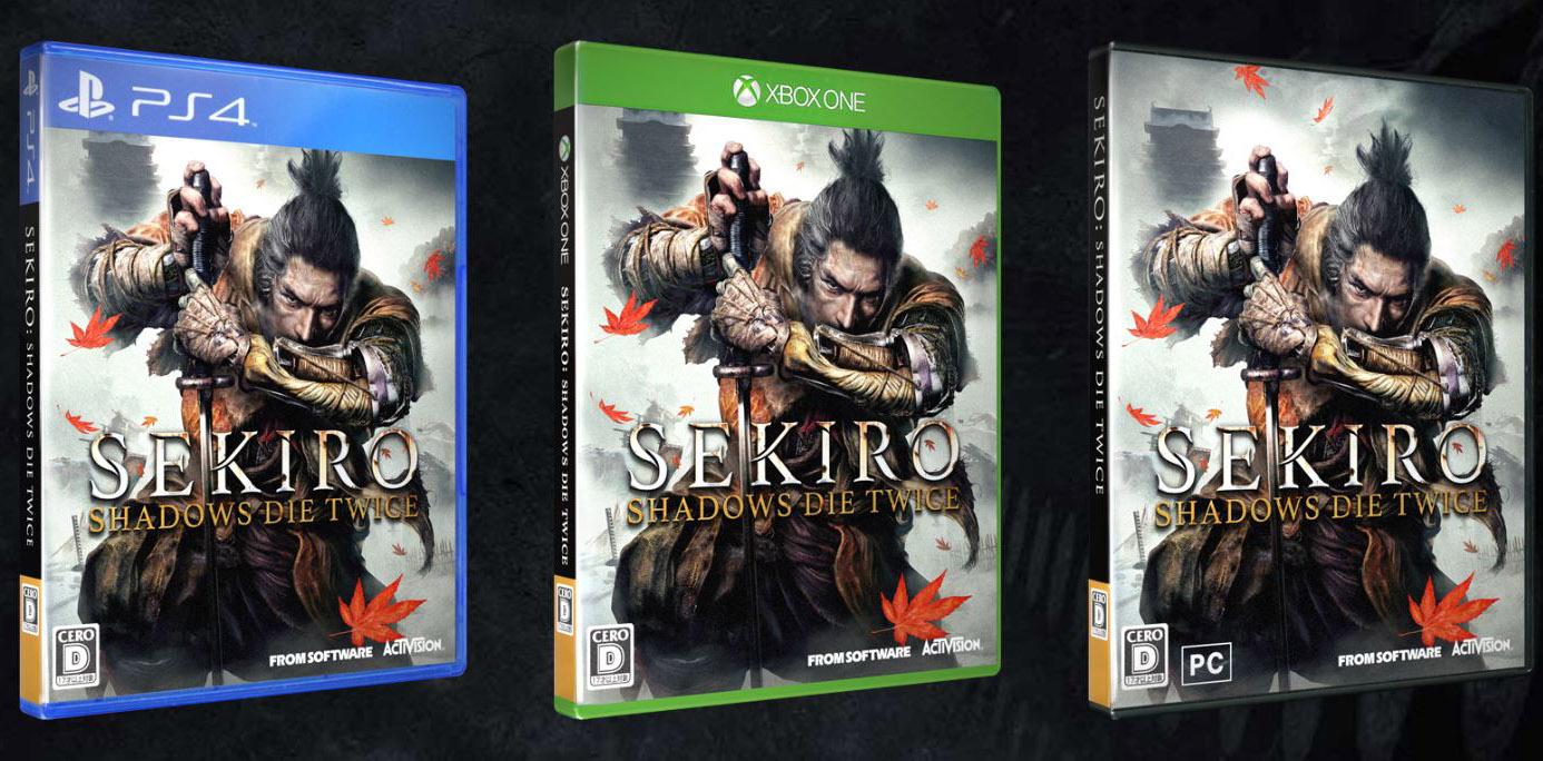 テレビゲーム「SEKIRO」のパッケージイメージ画像
