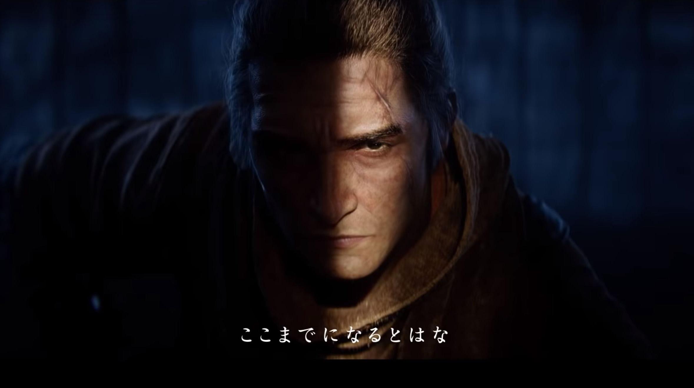 テレビゲーム「SEKIRO」にはキャラメイクがないことを説明する画像