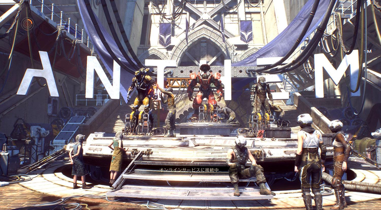 テレビゲーム「ANTHEM」のログインできないバグのキャッチ画像