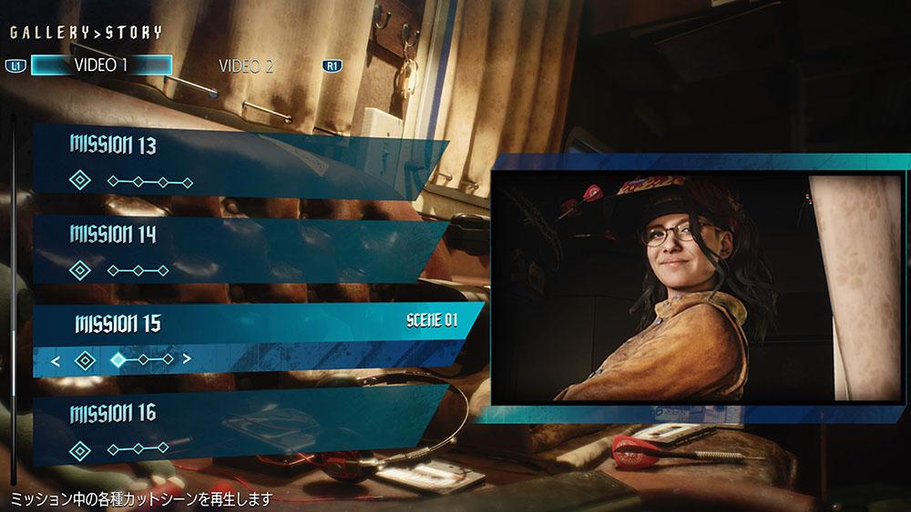 記事「デビルメイクライ5レビュー」のゲームが単調であることを説明するアイキャッチ画像