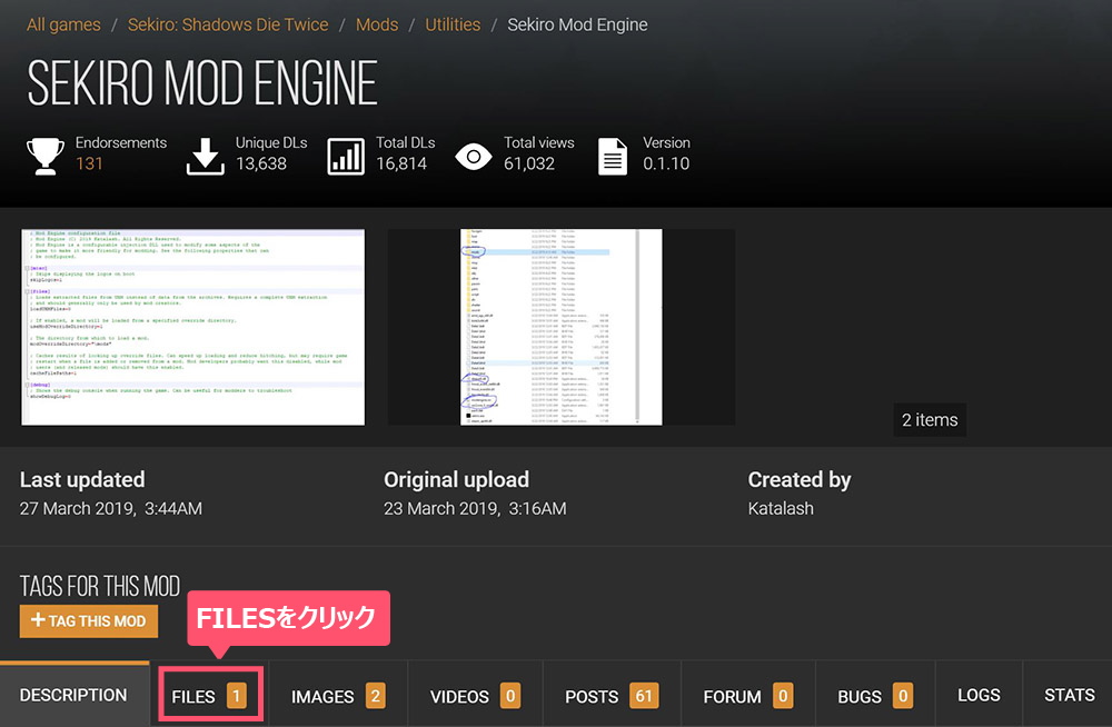 mod配布サイト「NEXUS MODS」の「SEKIRO MOD ENGINE」が配布されているページのイメージ画像。