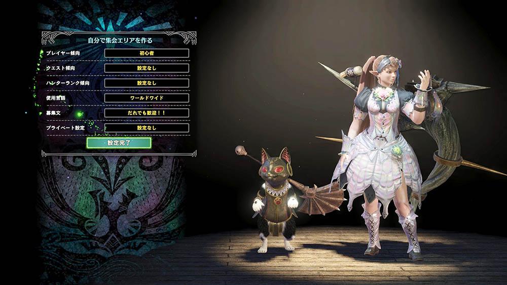 PS4版とPC版の違いを説明するアイキャッチ画像