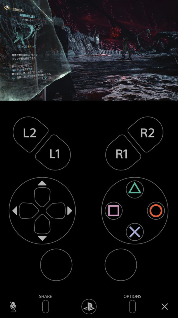 リモートプレイでDMC5をプレイした感想を説明するアイキャッチ画像-2