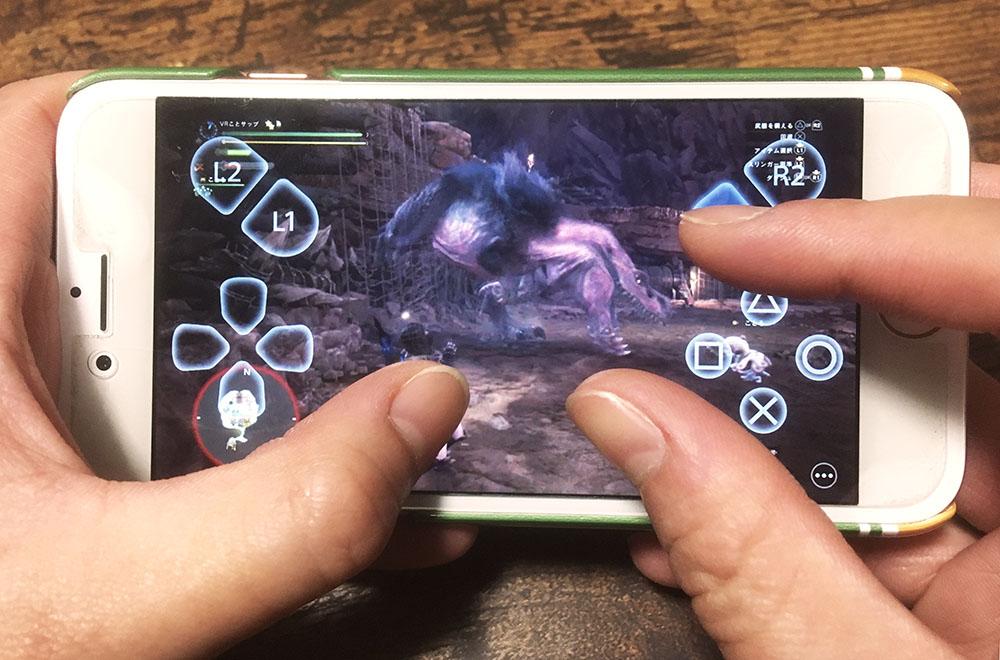 リモートプレイでモンハンワールドをプレイした感想を説明するアイキャッチ画像-4