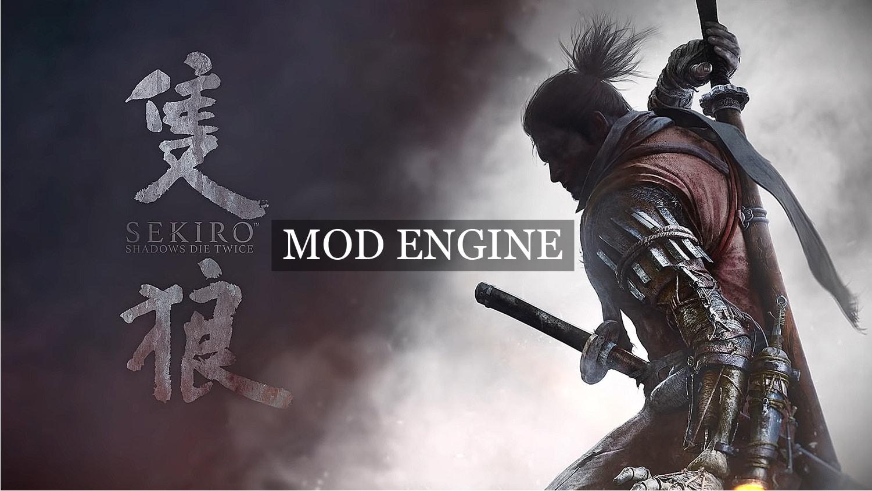 sekiroを攻略するためにMODを入れるイメージ画像