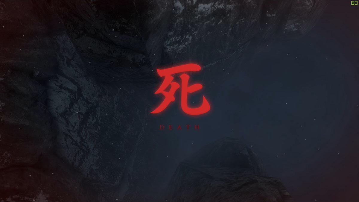 sekiroでプレイヤーが死んだときの画像