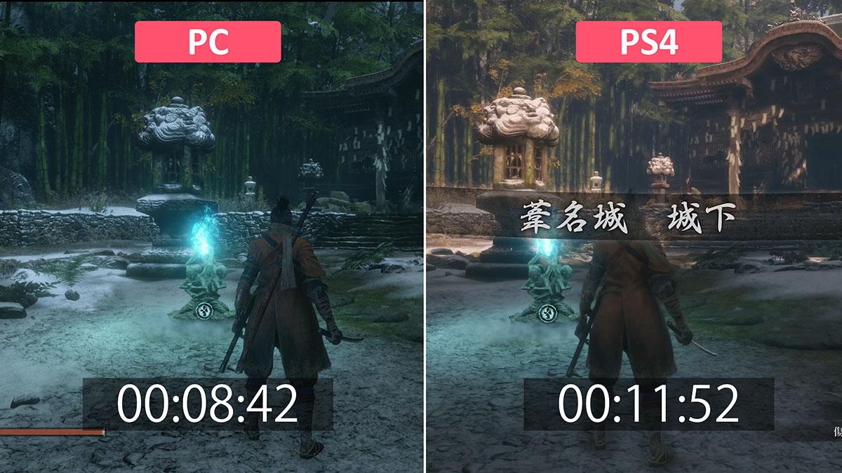 sekiroのPC版とPS4版を比較するイメージ画像-3