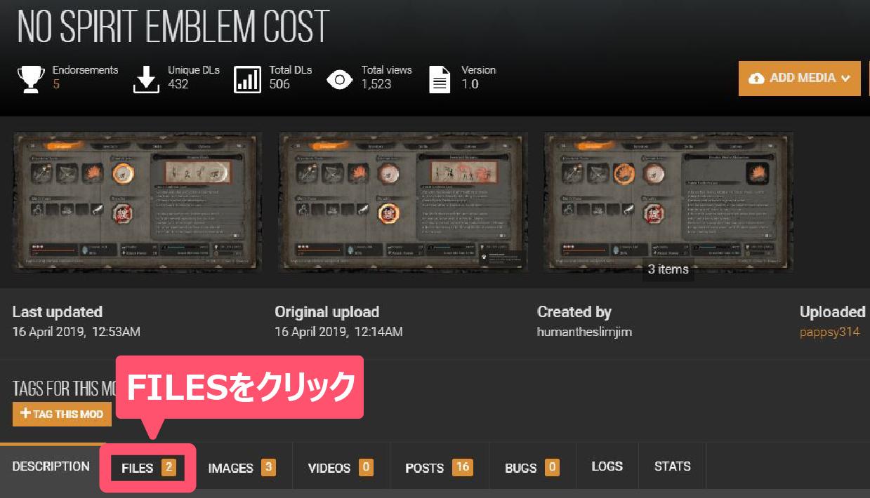 SEKIROのMOD「No Spirit Emblem Cost」をダウンロードするイメージ画像-1