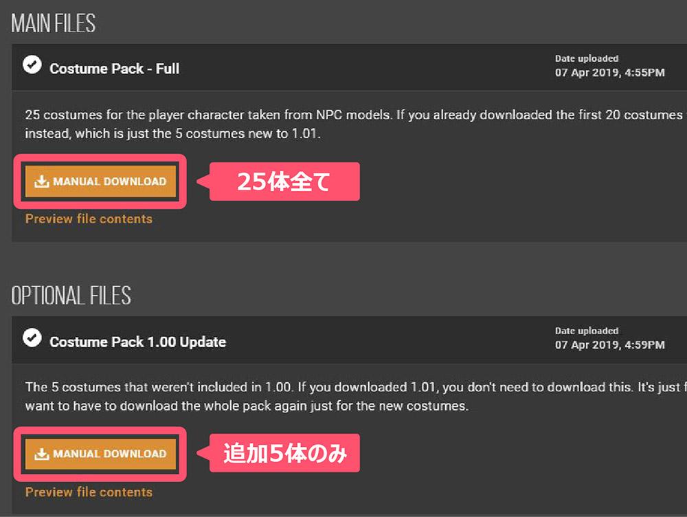 SEKIRO MOD Costume pack をダウンロードするイメージ画像