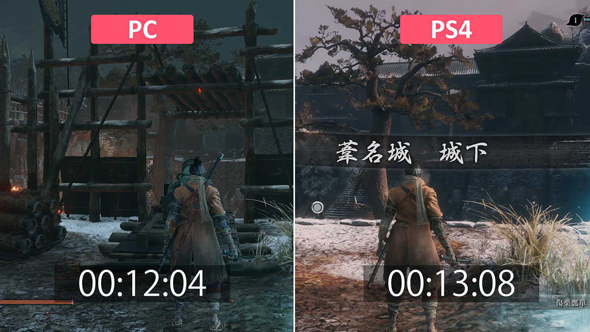 sekiroのPC版とPS4版を比較するイメージ画像-2