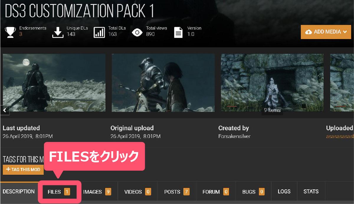 sekiroのMOD「DS3 Customization Pack 1」をインストールするイメージ画像-1