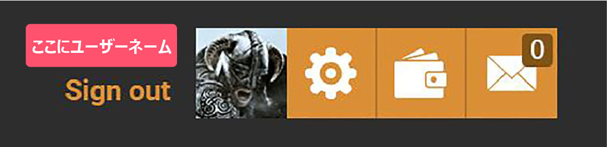 Nexus modsにログインする方法を示すイメージ画-3
