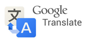 Google翻訳のイメージ画像