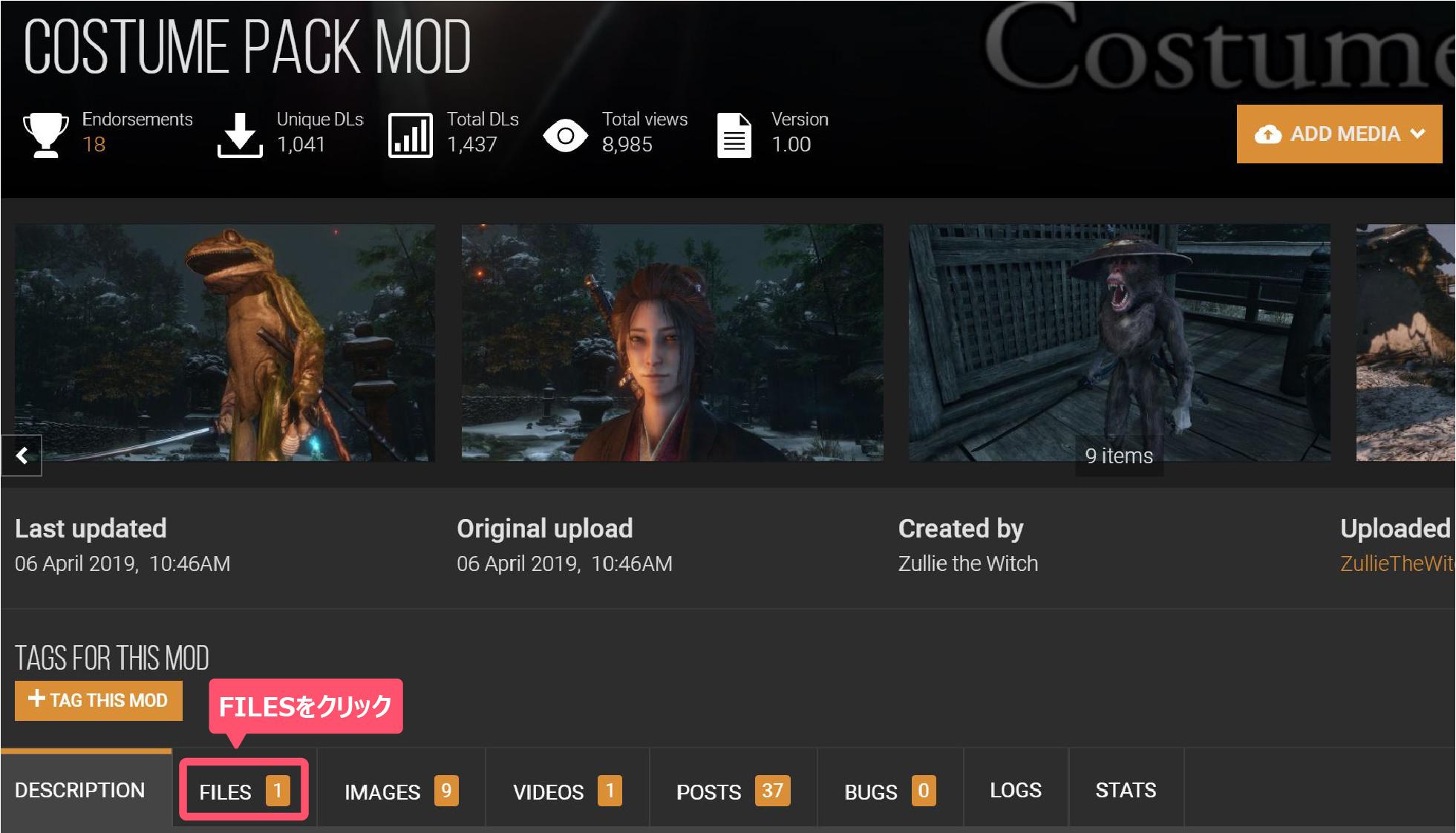 Nexus mosからCostume Pack Modをダウンロードする画面