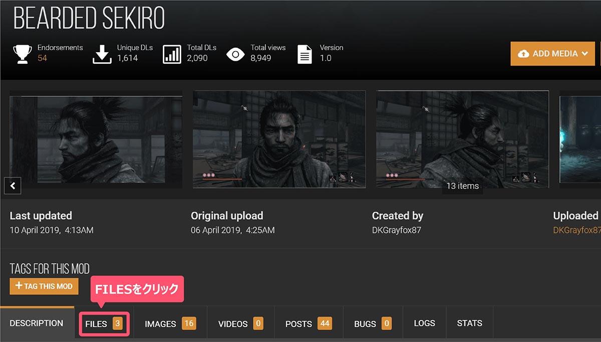 nexus modsのダウンロード画面-1