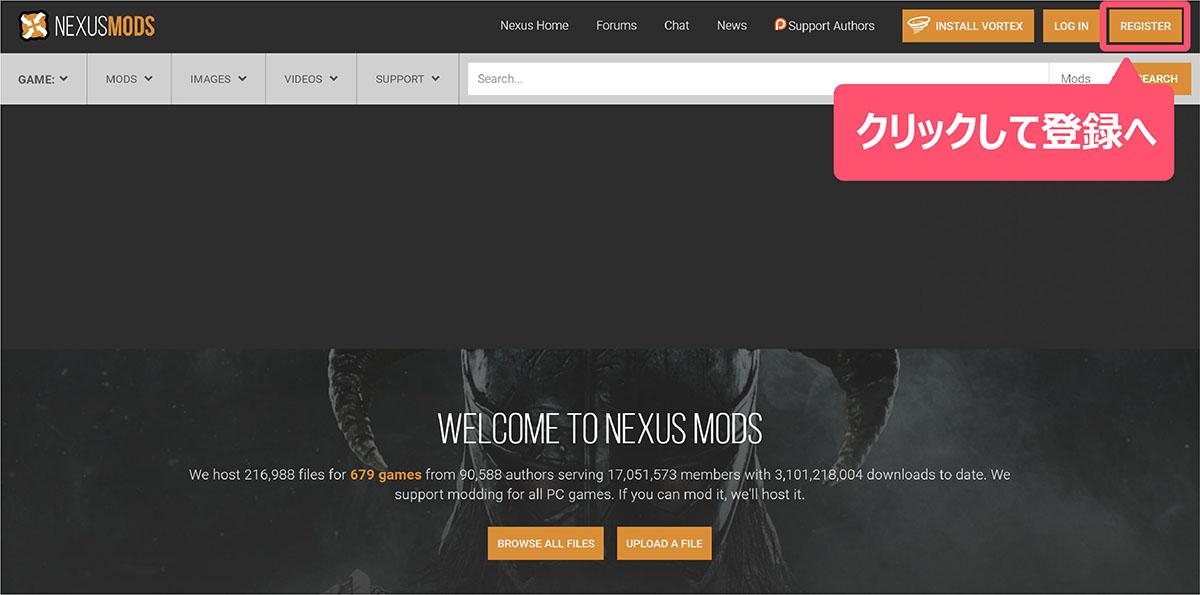 nexus mods に登録するイメージ画像-1