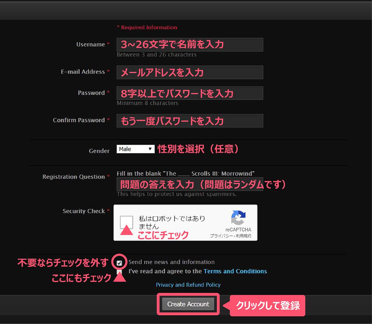 nexus mods に登録するイメージ画像-4