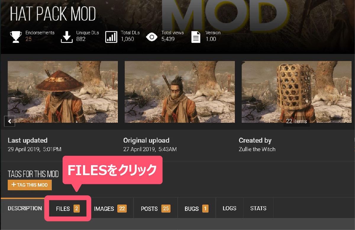 SEKIROのMOD「Hat Pack Mod」のダウンロードするイメージ画像-1